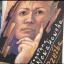 Krystyna i Jerzy Nowakowscy. Wystawa rzeźby w Filipowicz Aato Gallery