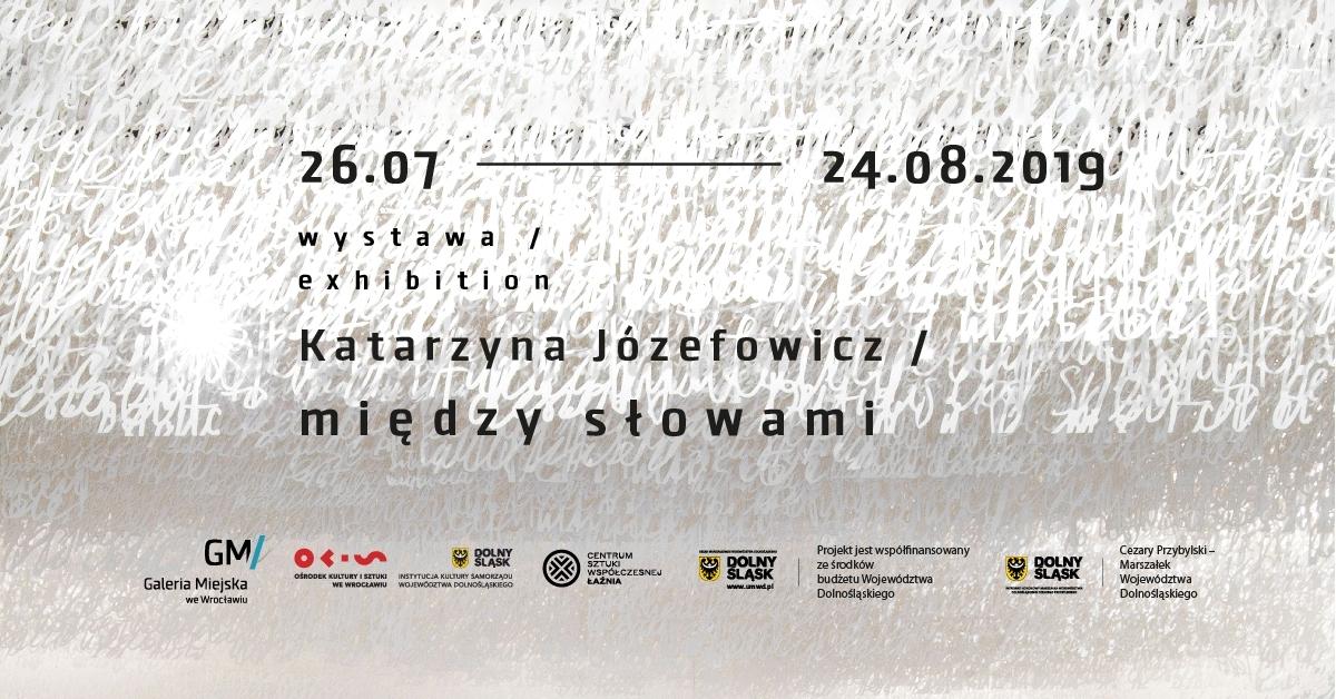 Katarzyna Józefowicz / między słowami 23-07-19