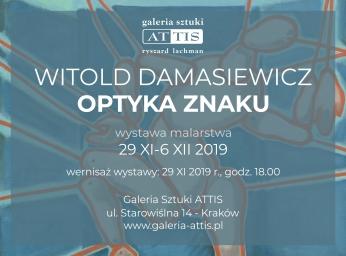 attis_damasiewicz_wystawa.jpg