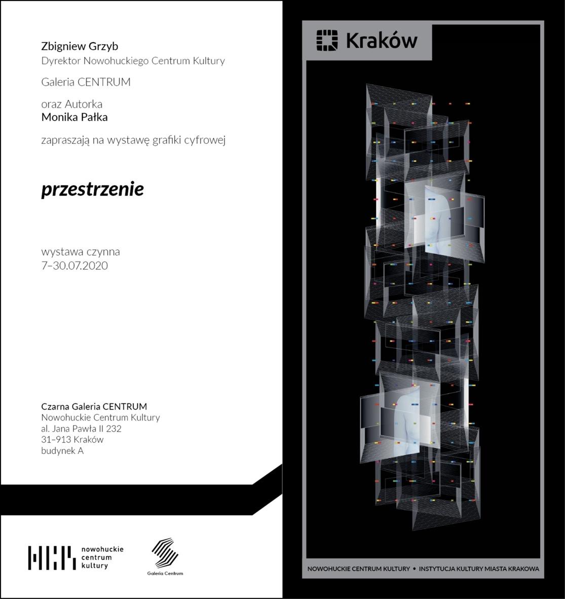 """Monika Pałka """"PRZESTRZENIE"""" grafika cyfrowa"""